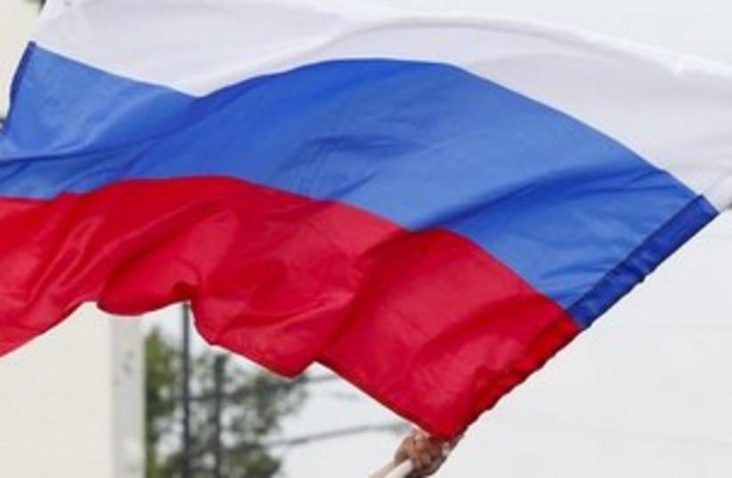 Russian flag (photo credit: REUTERS)
