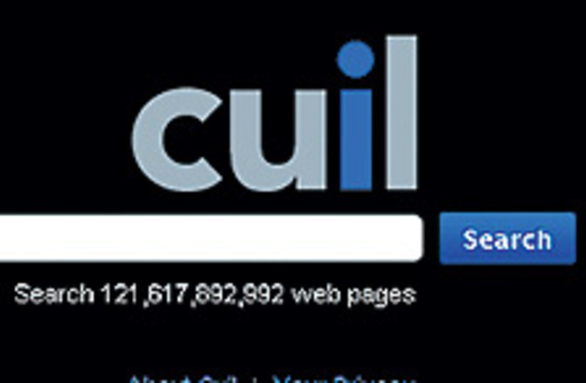 Cuil 88 224 (photo credit: Courtesy)