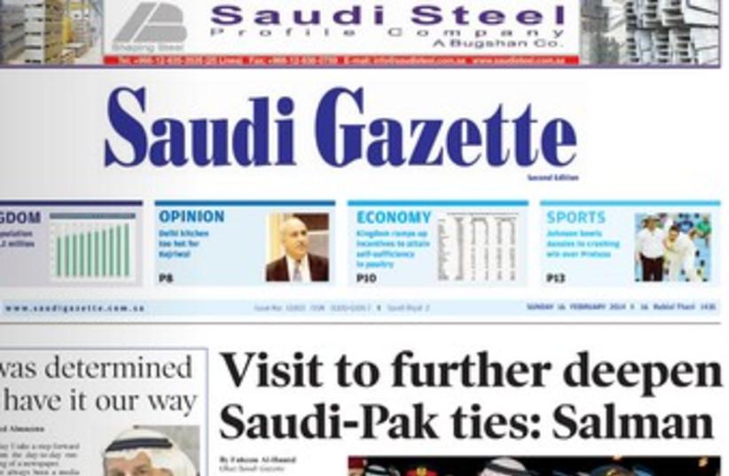 The daily Saudi Gazette (photo credit: screenshot)