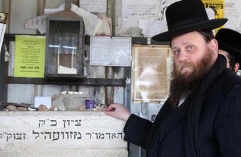 Haredi at grave of Rebbe Zvhil (photo credit: MARC ISRAEL SELLEM)