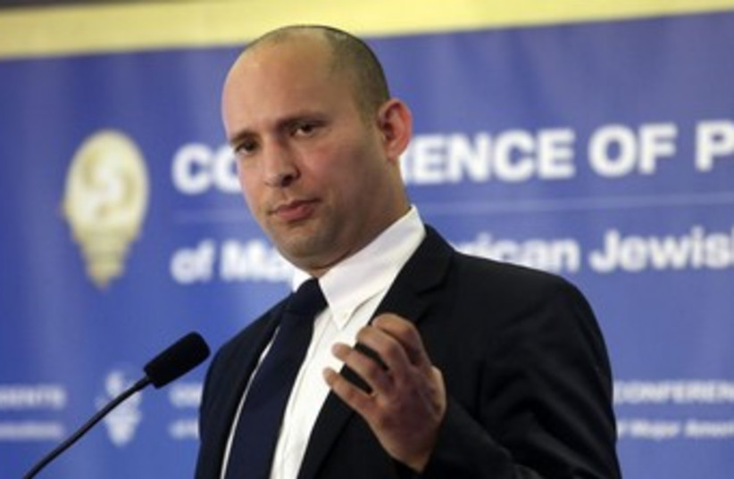 Bennett at Presidents Conference in Jerusalem, Febraury 17 2014 (photo credit: MARC ISRAEL SELLEM)