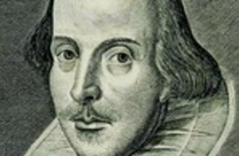William Shakespeare (photo credit: Wikimedia Commons)