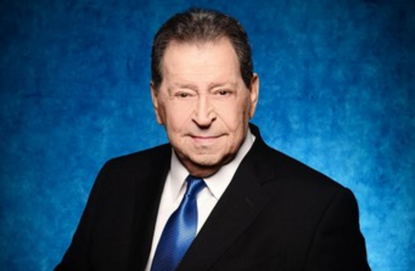 Labor Party MK and presidential candidate Binyamin Ben-Eliezer (photo credit: Courtesy)