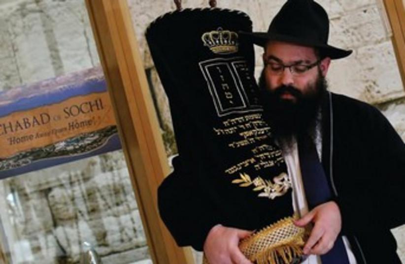 Sochi Rabbi Ari Edelkopf  (photo credit: REUTERS)