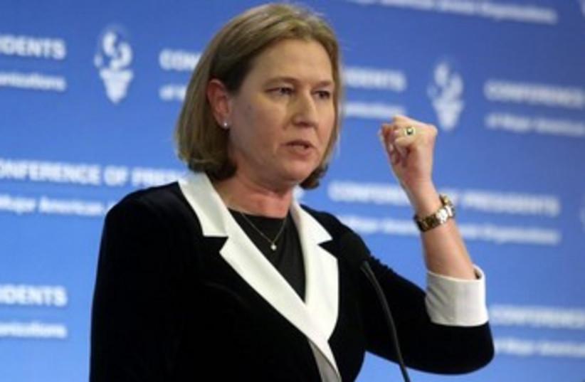 Tzipi Livni speaking at the Conference of Presidents in Jerusalem. (photo credit: MARC ISRAEL SELLEM)