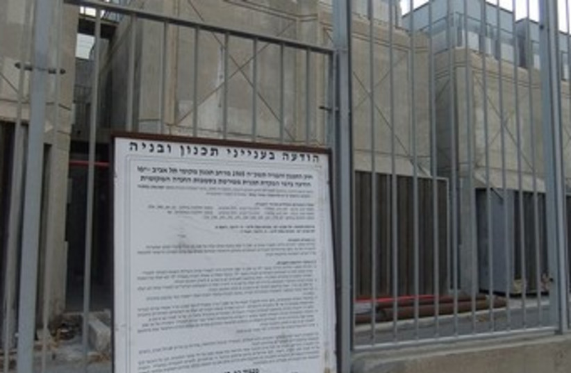 Notice of the local planning and design committee of Tel Aviv about a building plan. (photo credit: Wikimedia Commons)