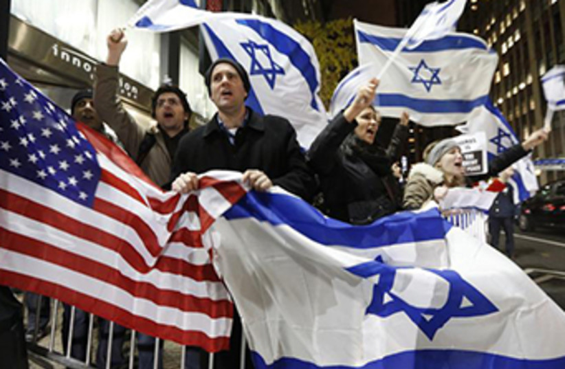 US and Israeli relations (photo credit: REUTERS)