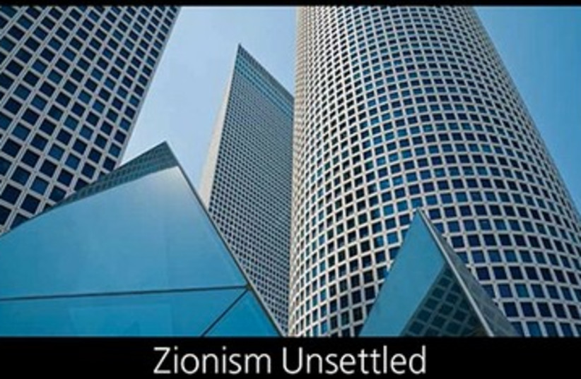 'Zionism Unsettled' study guide (photo credit: JTA)