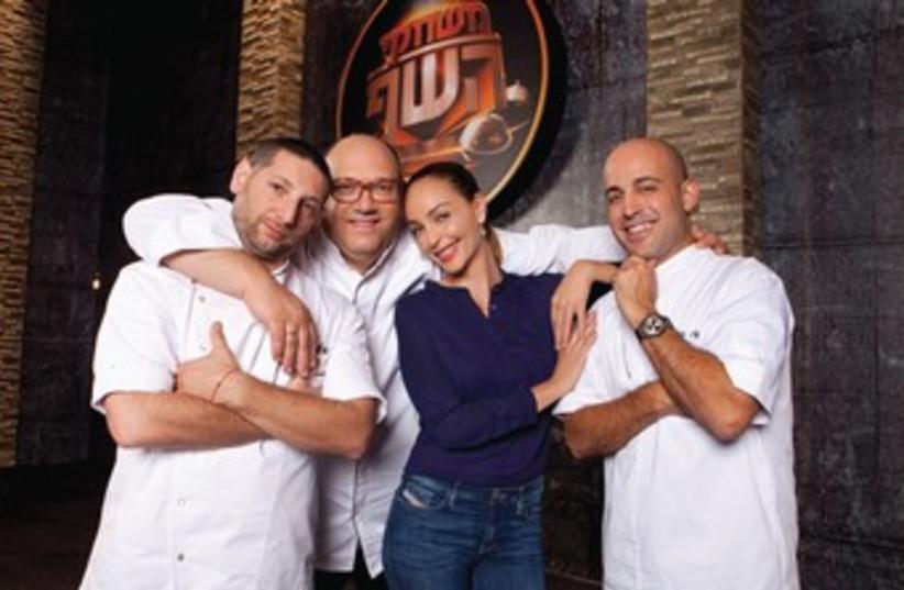 Chef judges. (photo credit: FACEBOOK)