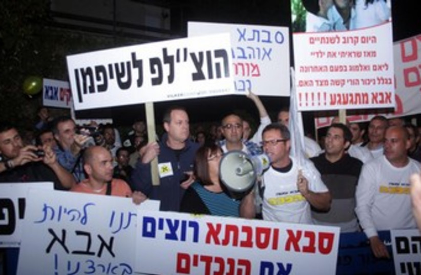 Fathers demonstrate for their rights outside of Justice Minister Tzipi Livni's home. (photo credit: OFIR HAREL)