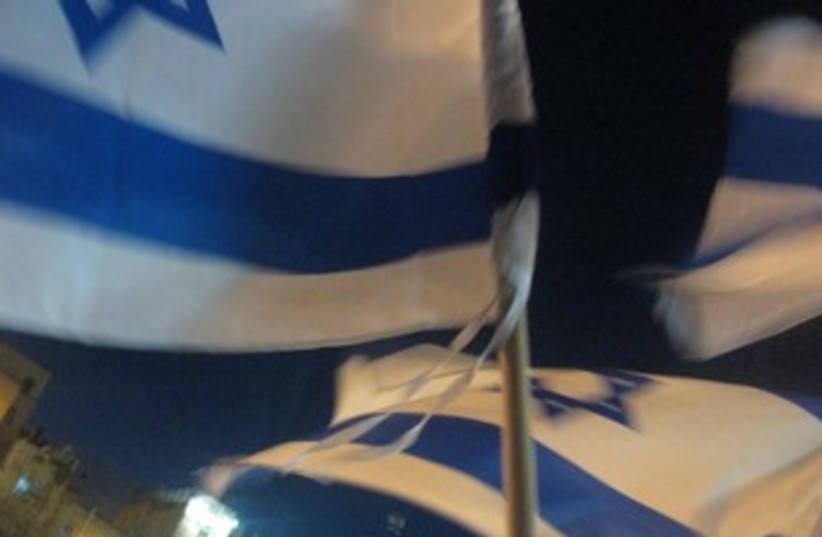 Israeli flags (photo credit: ELIZABETH APPELBAUM)