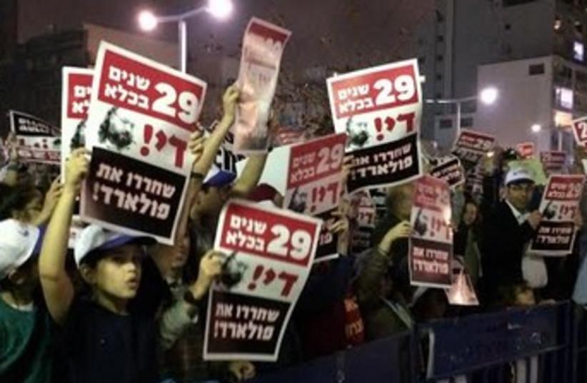 Pollard demonstration (photo credit: Lahav Harkov)