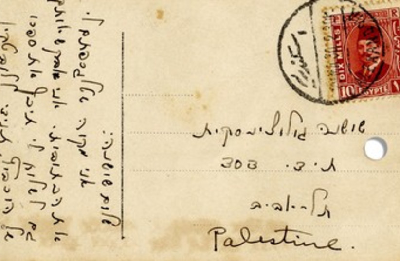 Handwritten postcard from Golda Meir on auction. (photo credit: Courtesy)