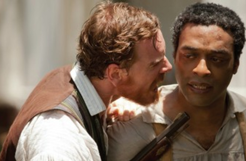 12 Years a Slave (photo credit: COLLIDER.COM)