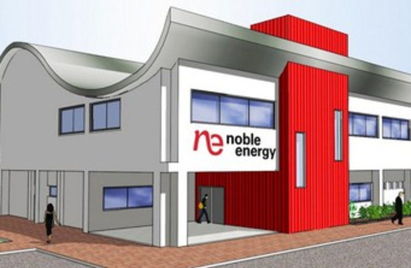 Mock-up of Noble Energy Center for Energy Studies at Rupin College. (photo credit: Courtesy)