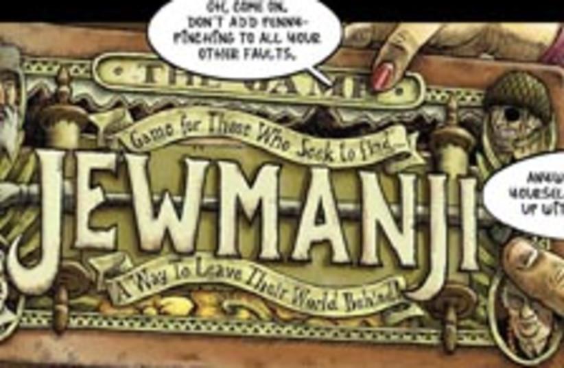 jewmanji comic 224.88 (photo credit: Courtesy)