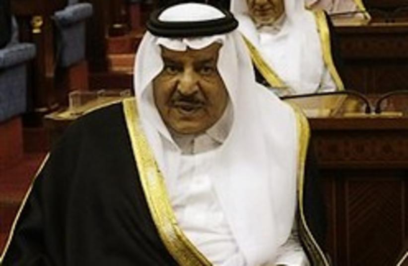 Nayef bin Abd Al-Aziz 248.88 (photo credit: AP)