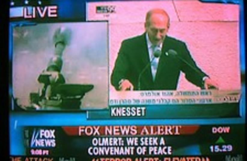 Fox News (photo credit: Courtesy )