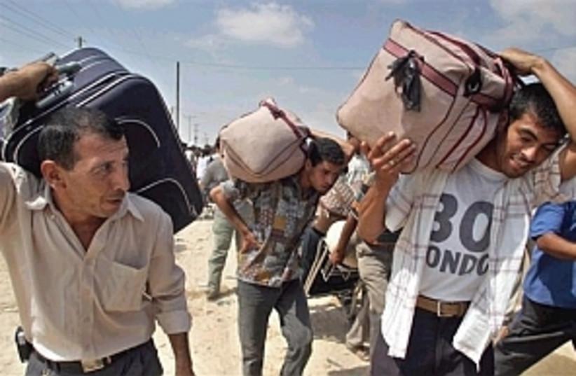 rafah crossing 298 (photo credit: AP [file])