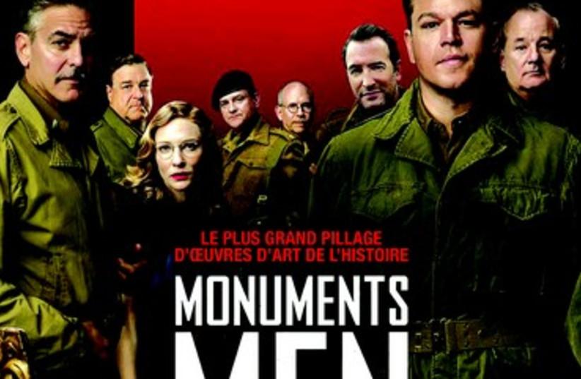 Monuments Men (photo credit: REUTERS)