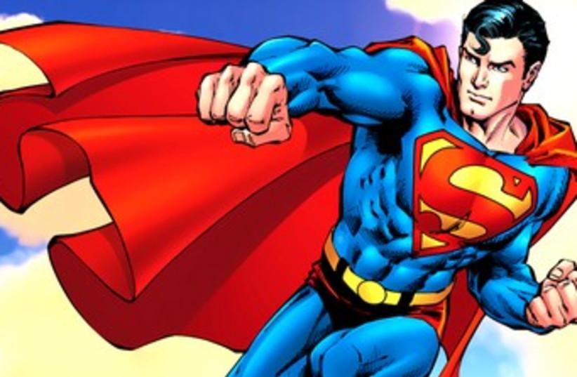 Superman (photo credit: Courtesy)