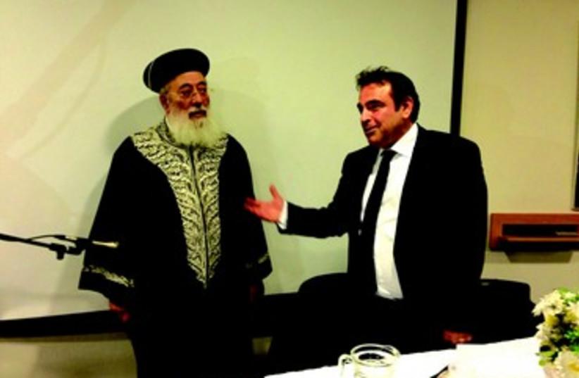 Joel Mergui et Shlomo Amar (photo credit: DINA COHEN)