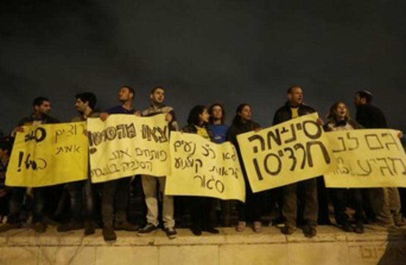 Cinema City protests in Jerusalem. (photo credit: MARC ISRAEL SELLEM)