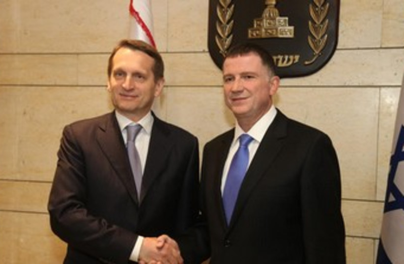 Chairman of the Duma Sergey Naryshkin and Knesset Speaker Yuli Edelstein (photo credit: COURTESY KNESSET SPEAKER'S OFFICE)