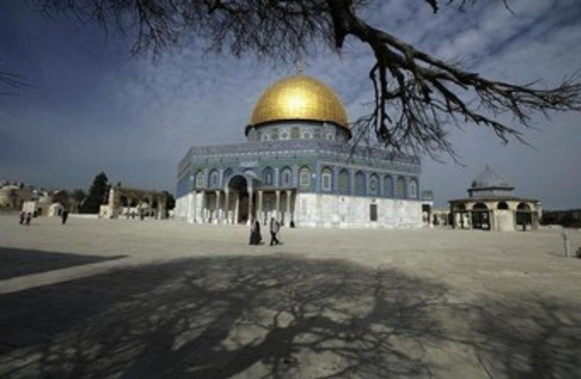 The Dome of the Rock on the Temple Mount. (photo credit: REUTERS)