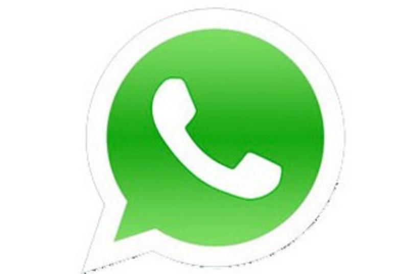 WhatsApp logo (photo credit: Wikimedia Commons)