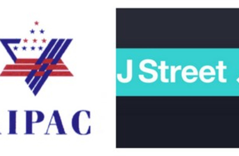 AIPAC and J Street  (photo credit: Courtesy)