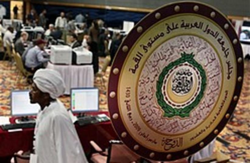 doha arab summit 248.88 (photo credit: AP)