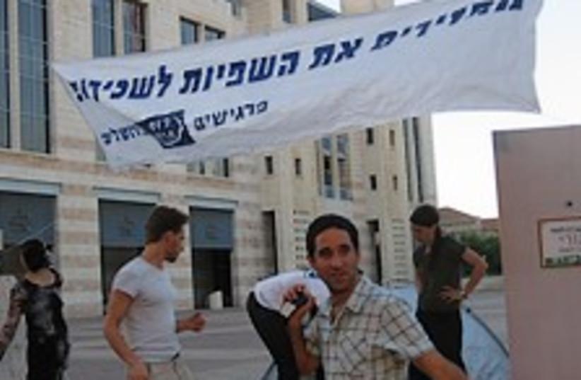 safra housing demo 224.8 (photo credit: Courtesy )