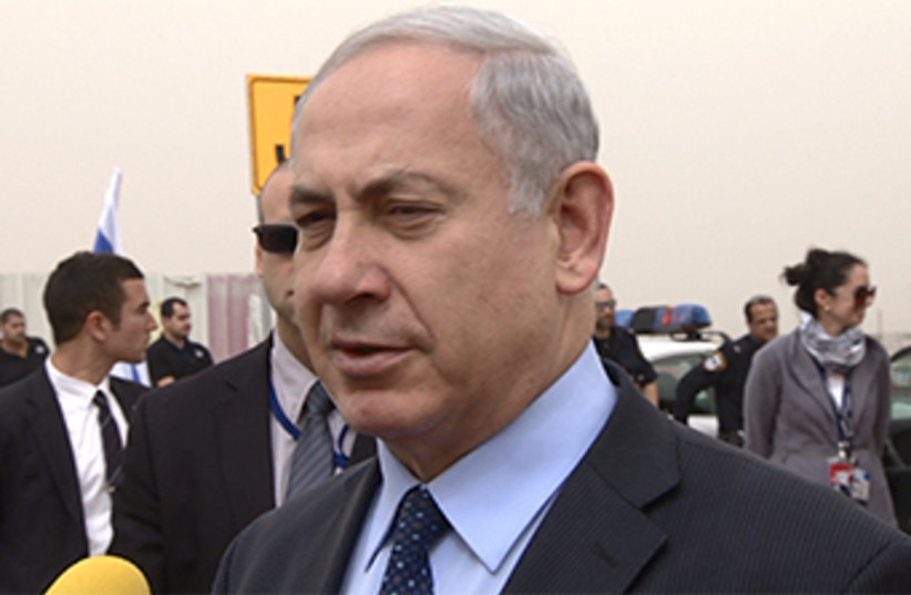 PM Netanyahu leaves for US trip‏ (photo credit: GPO)