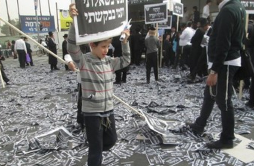Haredi mass prayer rally in Jerusalem (photo credit: NEWS 24)