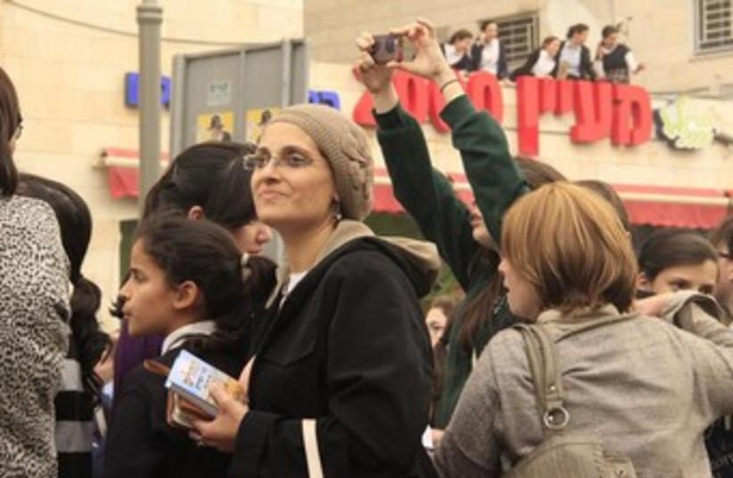 Women take part in haredi anti-draft protest. (photo credit: Courtesy)