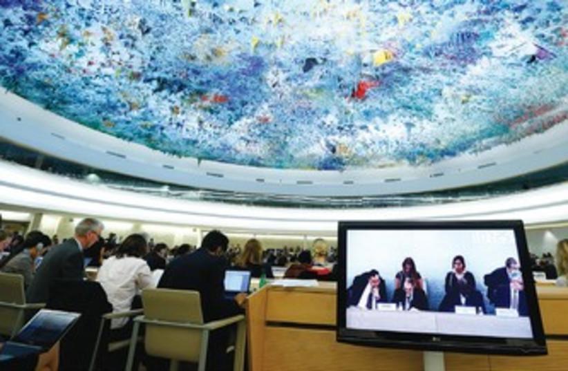 Human Rights Council (photo credit: REUTERS)