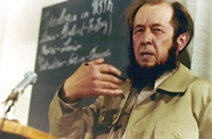 Solzhenitsyn 88 224 (photo credit: )