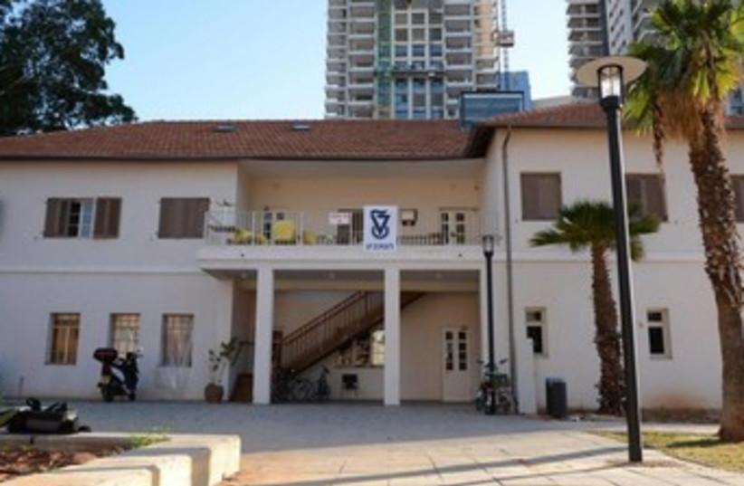 New Technion campus in the Sarona compound in Tel Aviv. (photo credit: DOR AHARON, TECHNION SPOKESMAN)