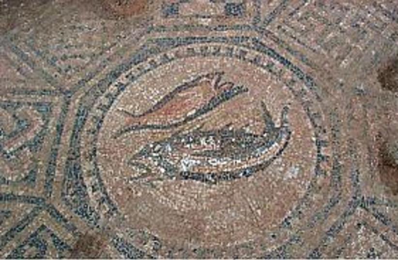 megido mosaic 298 IAA (photo credit: courtesy of IAA)