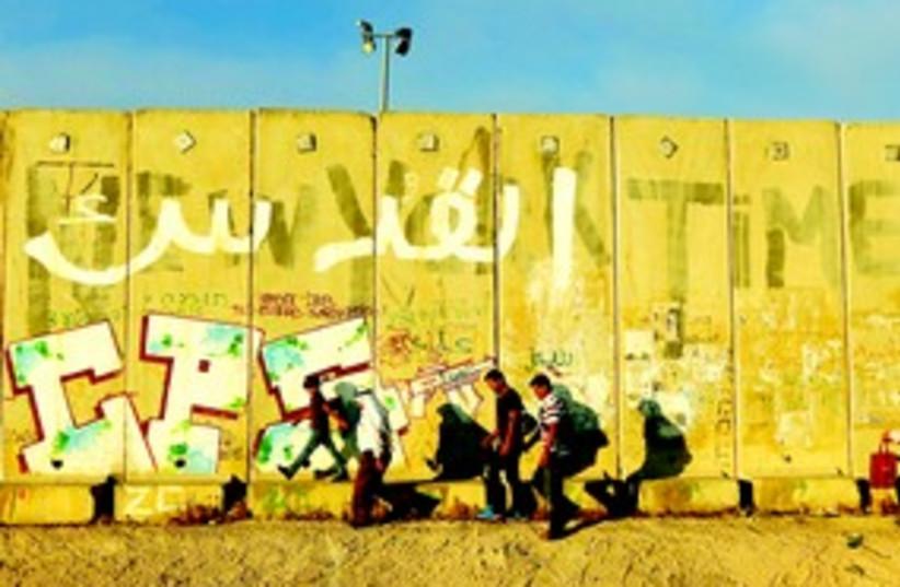 La barrière de sécurité (photo credit: DR)
