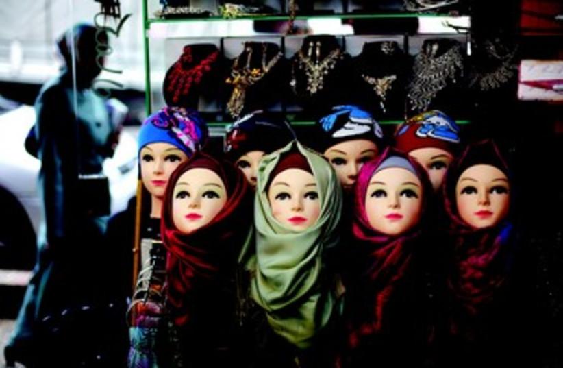 Poupées exposées en vitrine (photo credit: REUTERS)