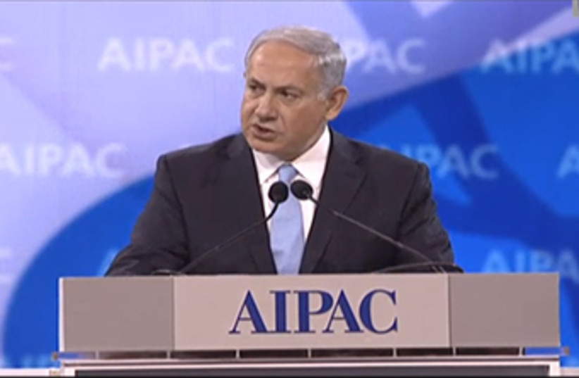 Netanyahu speaking at AIPAC 2014 (photo credit: screenshot)