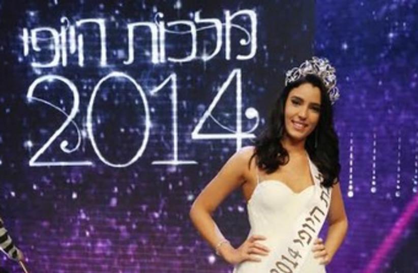 Mor Maman is Miss Israel 2014 (photo credit: MOSHE SASSON)