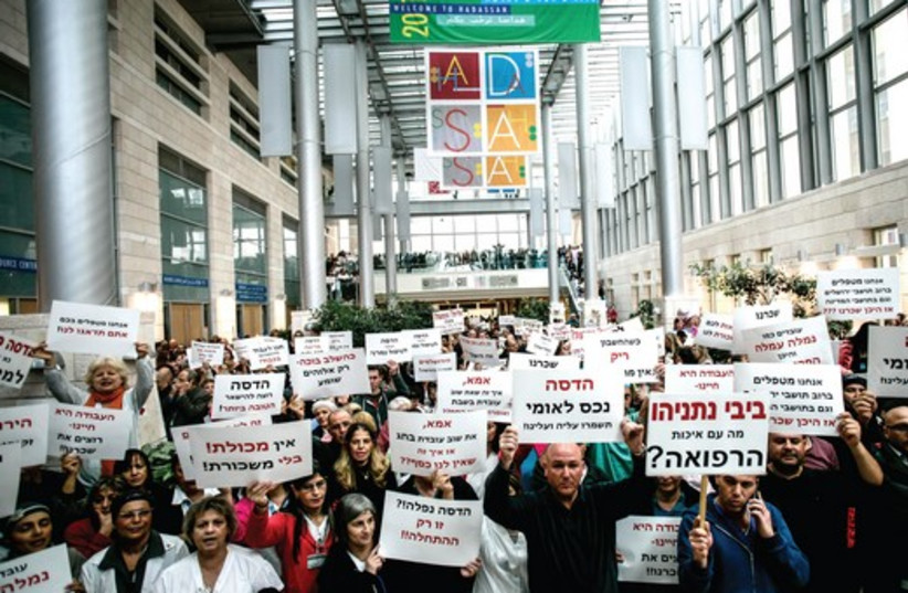 Nurses, administrative and maintenance workers at Hadassah Medical Center, Ein Kerem, Jerusalem, stage a walk-out February 16, in protest at not receiving their full wages for January (photo credit: YONATHAN SINDEL / FLASH 90)