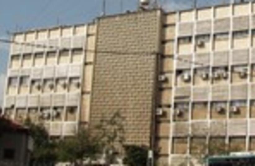 ISRAEL BROADCASTING AUTHORITY headquarters is seen in the capital's Romema neighborhood. (photo credit: Wikimedia Commons)