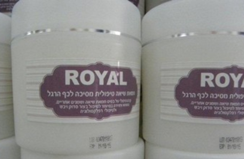 THIS FOOT CREAM is among the questionable products. (photo credit: HEALTH MINISTRY)