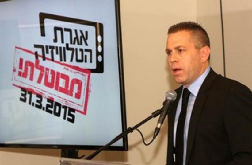 Gilad Erdan (photo credit: SASSON TIRAM)
