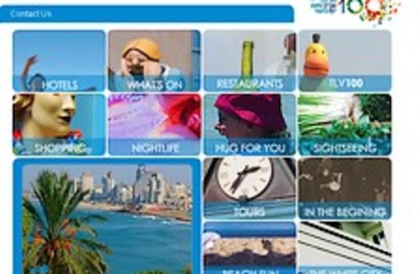 tel aviv website (photo credit: )