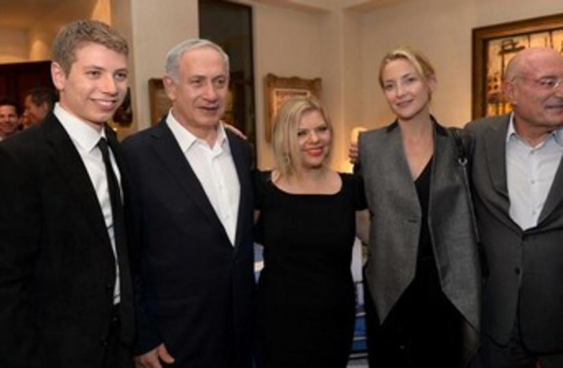 Netanyahus, Kate Hudson, and Arnon Milchan (photo credit: GPO)